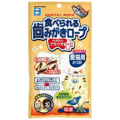 食べられる歯みがきロープ プラクオプラス ソフト カツオ 20g