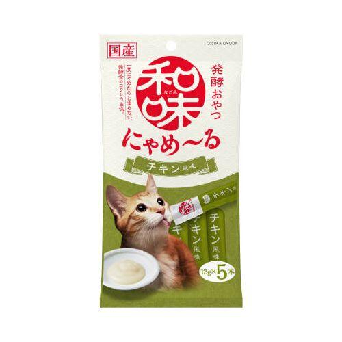 和味 発酵おやつ にゃめーる チキン風味 12gx5本