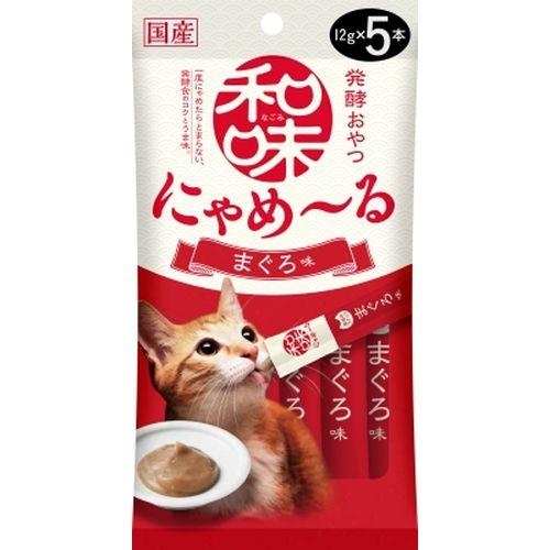 和味 発酵おやつ にゃめーる まぐろ味 12gx5本