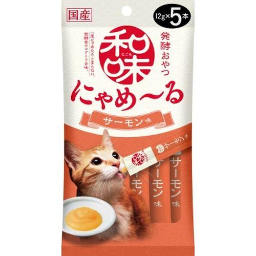 和味 発酵おやつ にゃめーる サーモン味 12gx5本