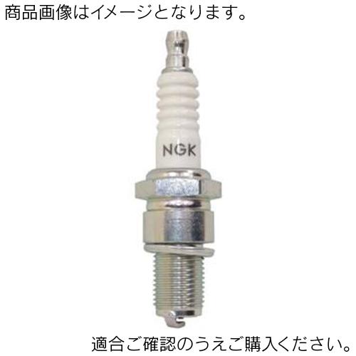 NGK スパークプラグ NO.2983