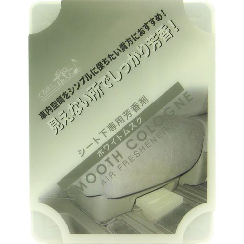 ダイヤックス シート下専用芳香剤 スムースコロン ホワイトムスク 200g