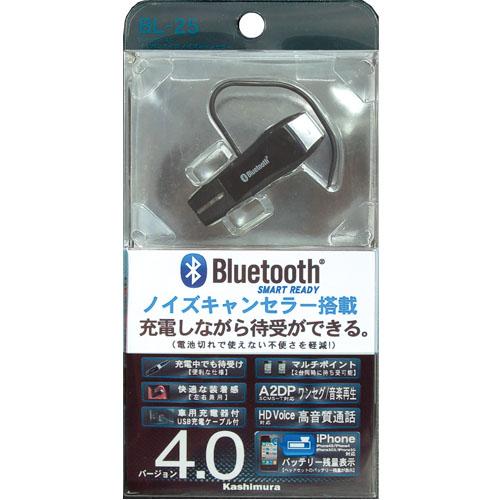 【クリックで詳細表示】株式会社カシムラBluetooth4.0イヤホンマイク BL25