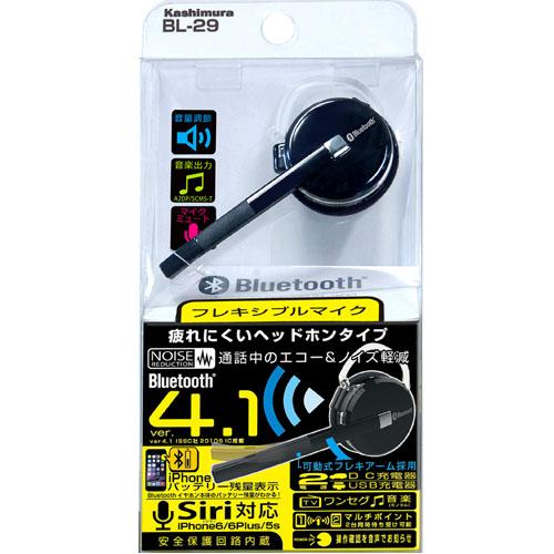 【クリックで詳細表示】株式会社カシムラBluetooth4.1フレキイヤホンマイク BL29