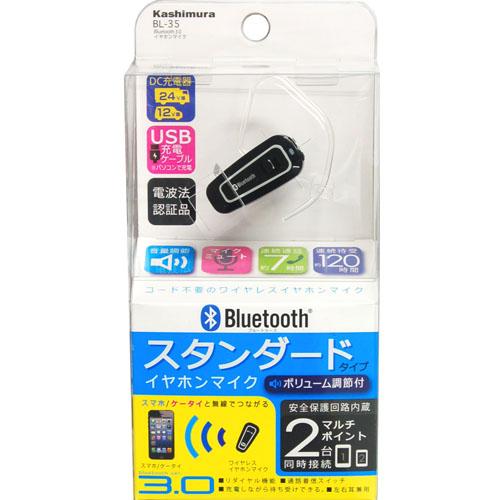 【クリックで詳細表示】株式会社カシムラBluetooth3.0イヤホンマイク BL35