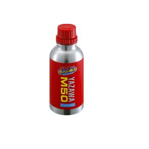 【クリックで詳細表示】YAZAWAガソリンボトル 500cc M50
