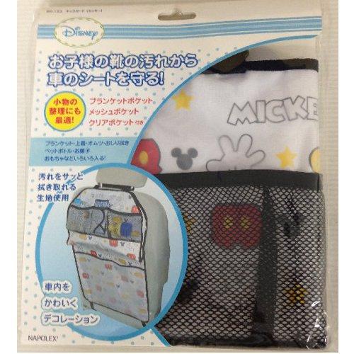 【クリックで詳細表示】Disneyキックガード BD-123