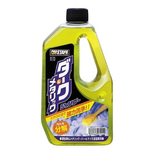 カーワックス・洗車用品