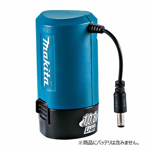 マキタ バッテリホルダー10.8V PE0000000