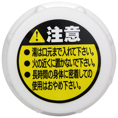 協越化学湯たんぽキャップパッキンS