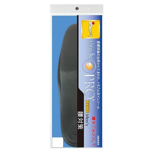 インソールプロキング メンズ 腰対策 XL