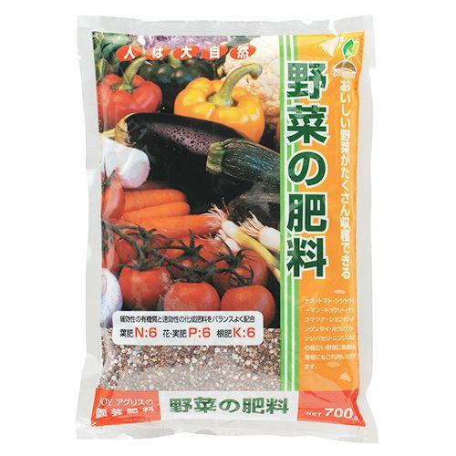JOYアグリス JOY AGRIS 野菜の肥料 700g