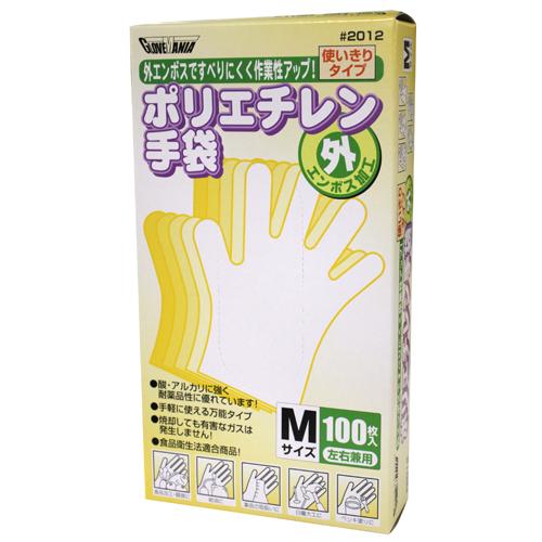 川西工業 エンボス手袋 M 100枚 [9460]