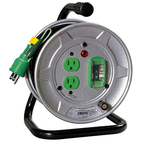 電工ドラム 標準型100Vドラム アース漏電しゃ断器付NS-EB12