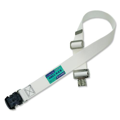 【クリックでお店のこの商品のページへ】ツヨロン安全帯用胴ベルト ワンタッチバックル UB-LOTN-W-BP