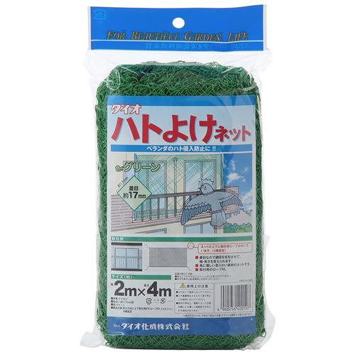 ダイオ化成 (45)