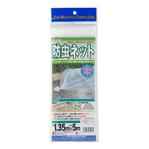 ダイオサンシャイン S-2000 1.35m*5m 透光率約90%(1コ入)