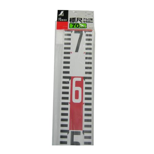 測定工具・計測機器