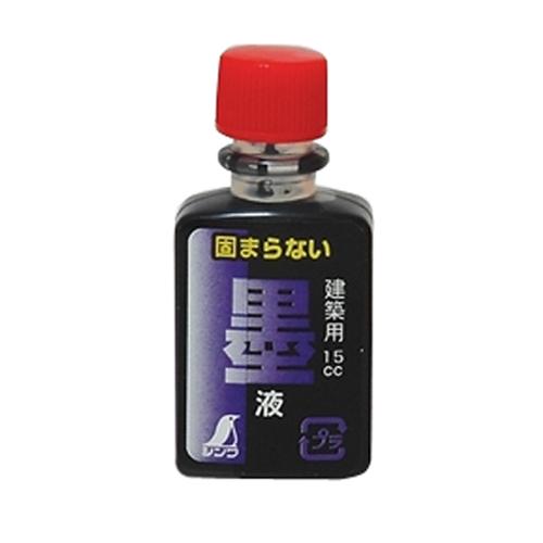 墨液 ミニボトル 15mL 77837 1セット(20個)