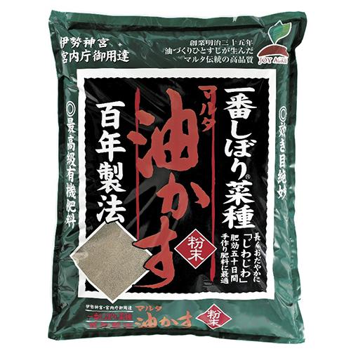マルタ一番しぼり菜種油かす 1kg フンマツ