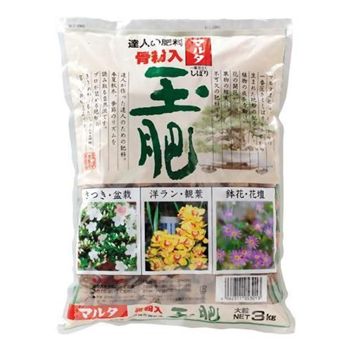 マルタ 玉肥 3kg JOYアグリス 化成小袋 5Kg未満   ホームセンター ...
