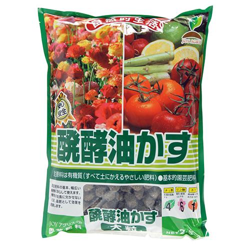 JOYアグリス 醗酵油かす 2.5kg