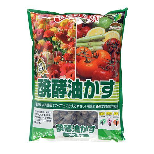 醗酵油かす(大粒) 10kg