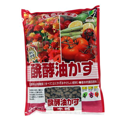 醗酵油かす(中粒) 10kg