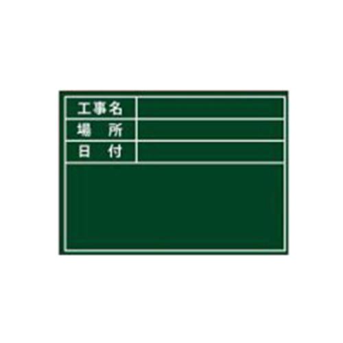 土牛産業 土牛 GD-1用替えシール ヒョウジュン