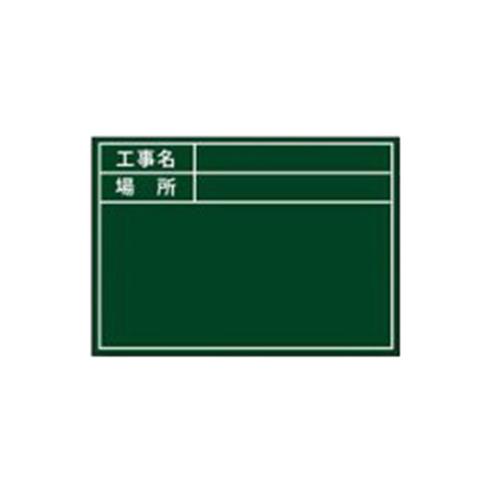 土牛産業 土牛 GD-1用替えシール ヒョウジュン ヒヅケナシ