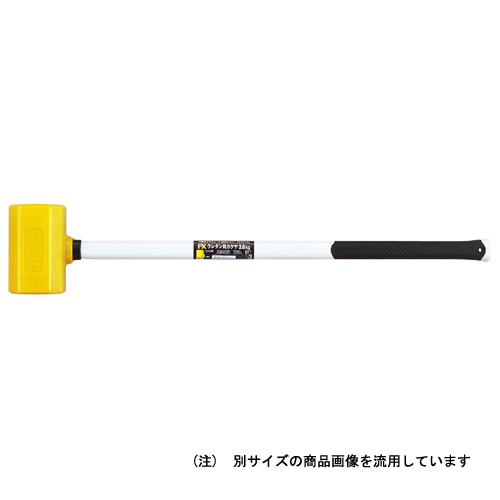 オーエッチ工業 PX Gウレタン角カケヤ PXUK-04SGX360