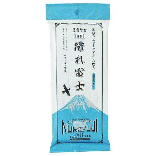 コーヨー化成 コーヨー化成 濡れ富士 朝霧の香り 200X300mm 8枚