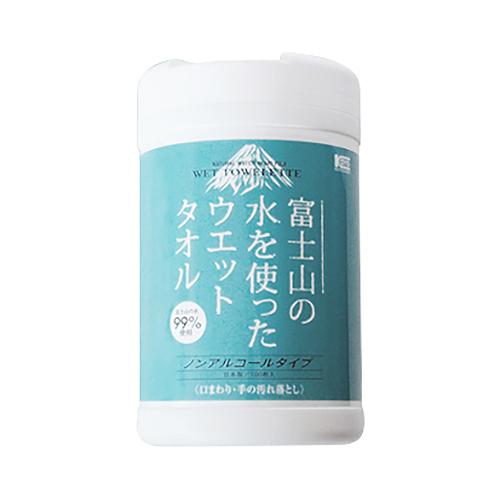 コーヨー化成 富士山の水99%ウェットタオルボトル 123X180mm100マイ