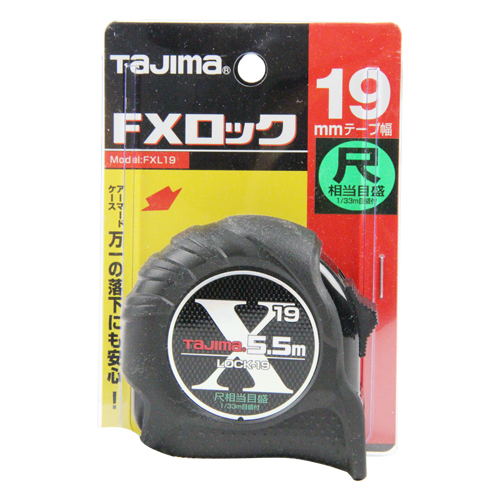 FXロックFXL19-55S