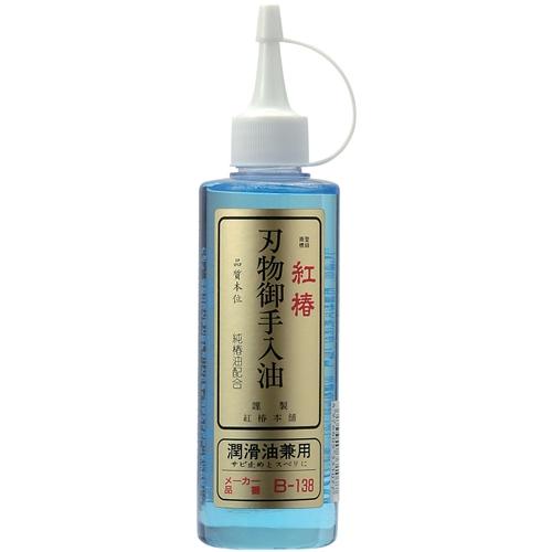 【クリックで詳細表示】ベニサン刃物御手入油 潤滑油兼用 青 210ML