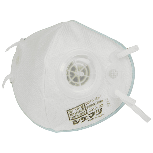 重松 園芸用マスク排気弁付き DD11V-S2-2