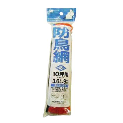 日本マタイ ヘッダー付き防鳥網