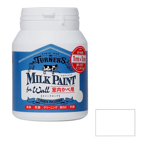 ターナーミルクペイントforウォール200mL