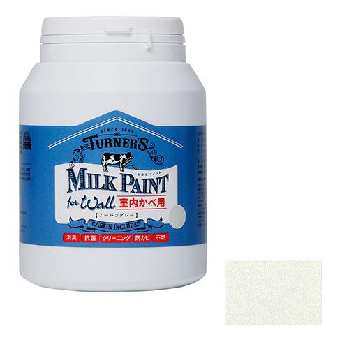 ターナーミルクペイントforウォール450mL