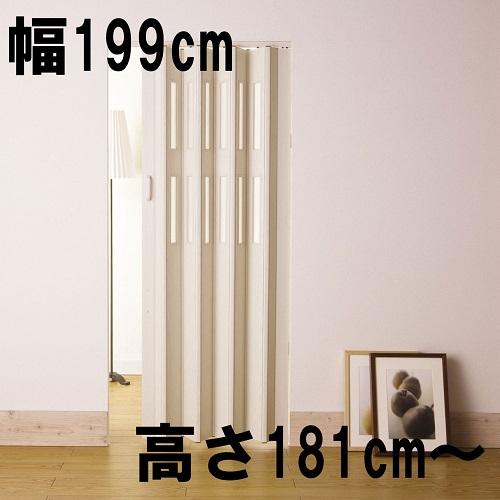 フルネス オーダーサイズ品 パネルドアクレア ホワイトウッド 幅199×高さ190cm