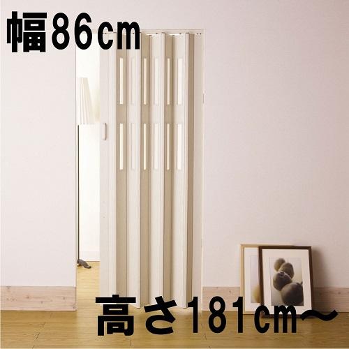 フルネス オーダーサイズ品 パネルドアクレア ホワイトウッド 幅86×高さ191cm