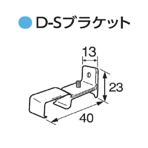 フルネス アルテリアD型ステン50個入り D型用正面シングルブラケット