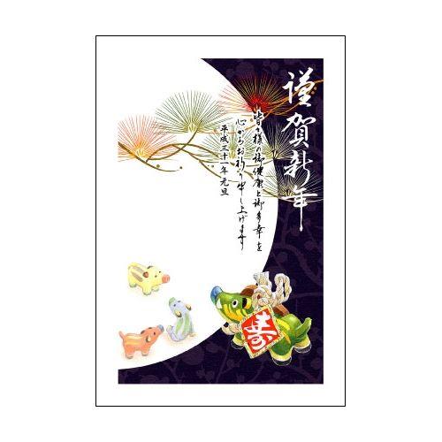 亥年お年玉付年賀はがき同一デザイン10枚入りセレクトカラー/2019_ARP10-08/