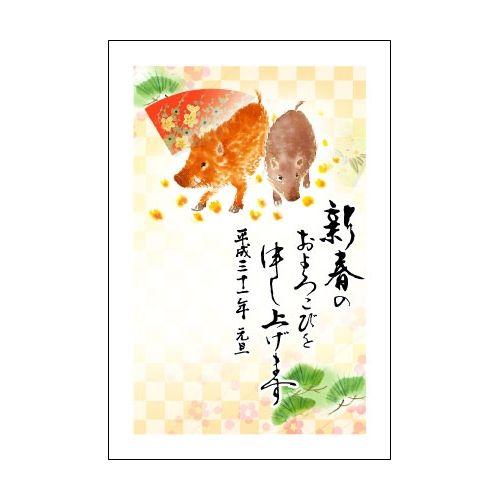 亥年お年玉付年賀はがき同一デザイン10枚入りセレクトカラー/2019_ARP10-11/