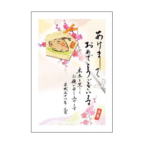 亥年お年玉付年賀はがき同一デザイン10枚入りセレクトカラー/2019_ARP10-18/
