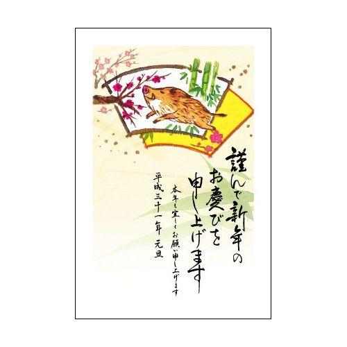 亥年お年玉付年賀はがき同一デザイン10枚入りセレクトカラー/2019_ARP10-20/