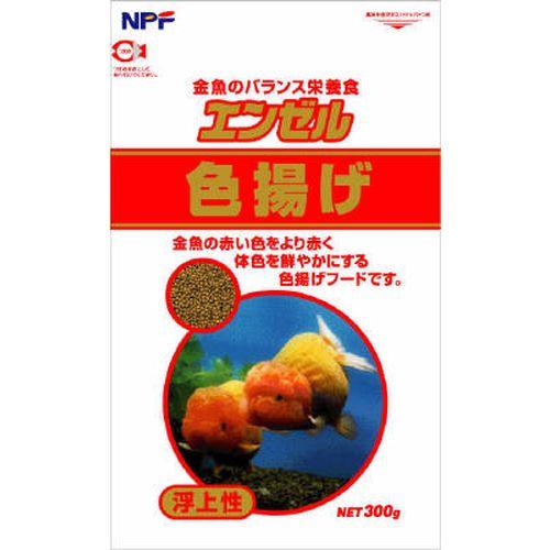 エンゼル色揚げ(300g)