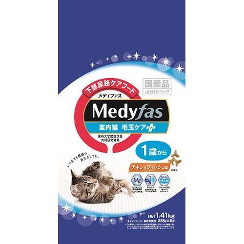 メディファス 室内猫 毛玉ケアプラス 1歳から チキン&フィッシュ味 1.41kg(235gx6)