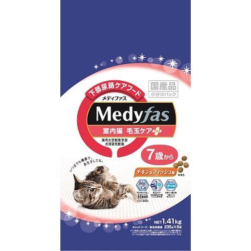 メディファス 室内猫 毛玉ケアプラス 7歳から チキン&フィッシュ味 1.41kg(235gx6)