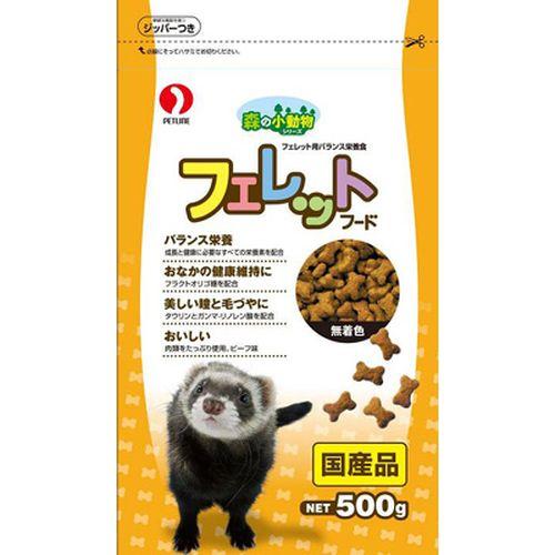 ペットライン 森の小動物 フェレットフード 500g